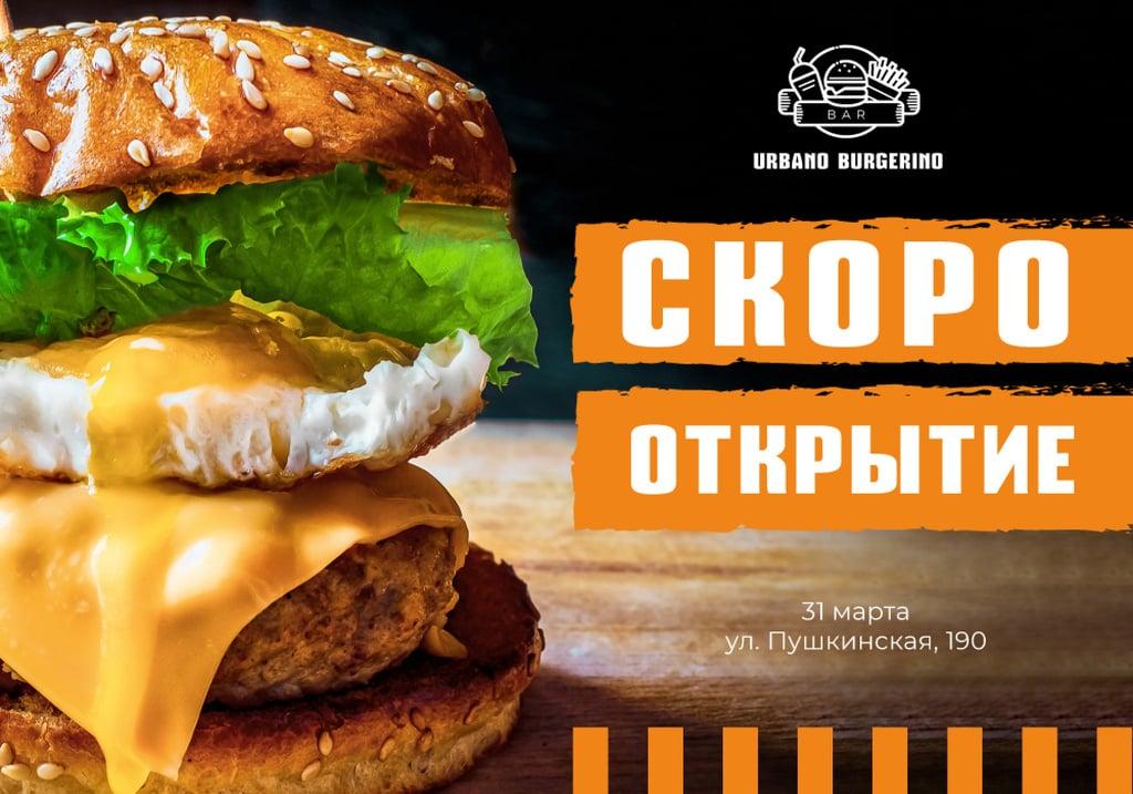 Restaurant Opening Annoucement with tasty Burger — Створити дизайн