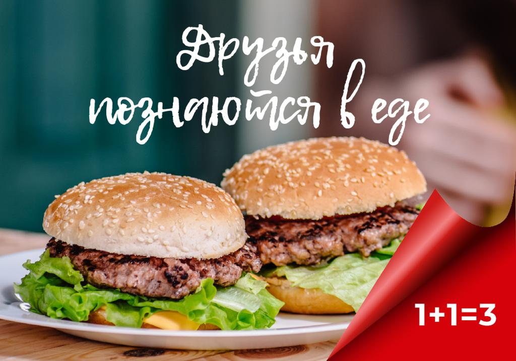 Offer for Friends with Burgers on plate — Créer un visuel