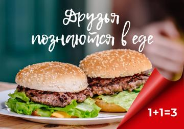 Offer for Friends with Burgers on plate