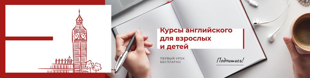 English courses ad on open notebook — ein Design erstellen