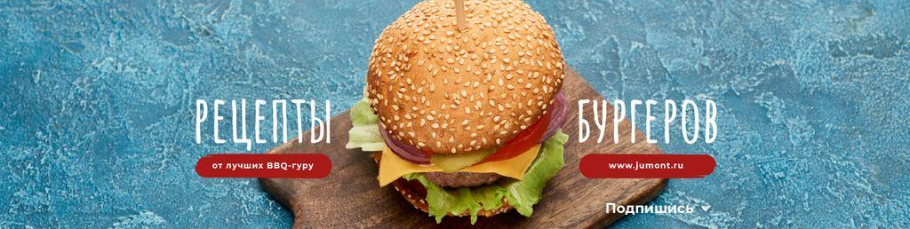 Burger Recipes Offer — Modelo de projeto