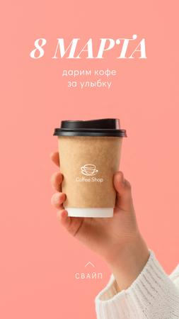 Plantilla de diseño de Women's Day Coffee Offer Hand with Takeaway Cup Instagram Story