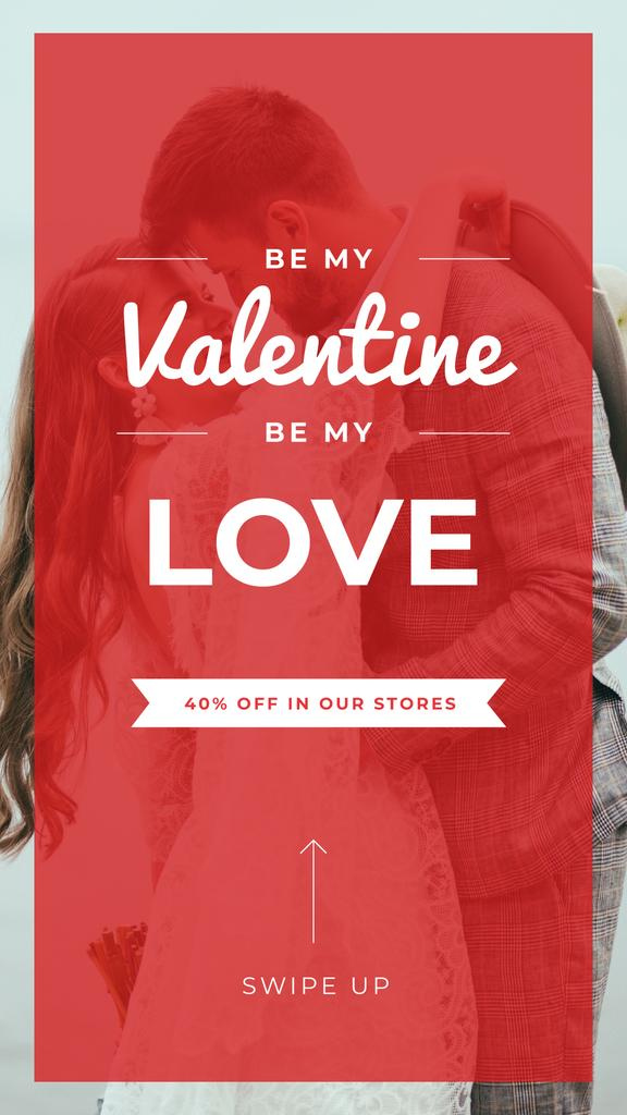 Valentine's Day Offer Newlyweds on Wedding Day | Stories Template — Crear un diseño