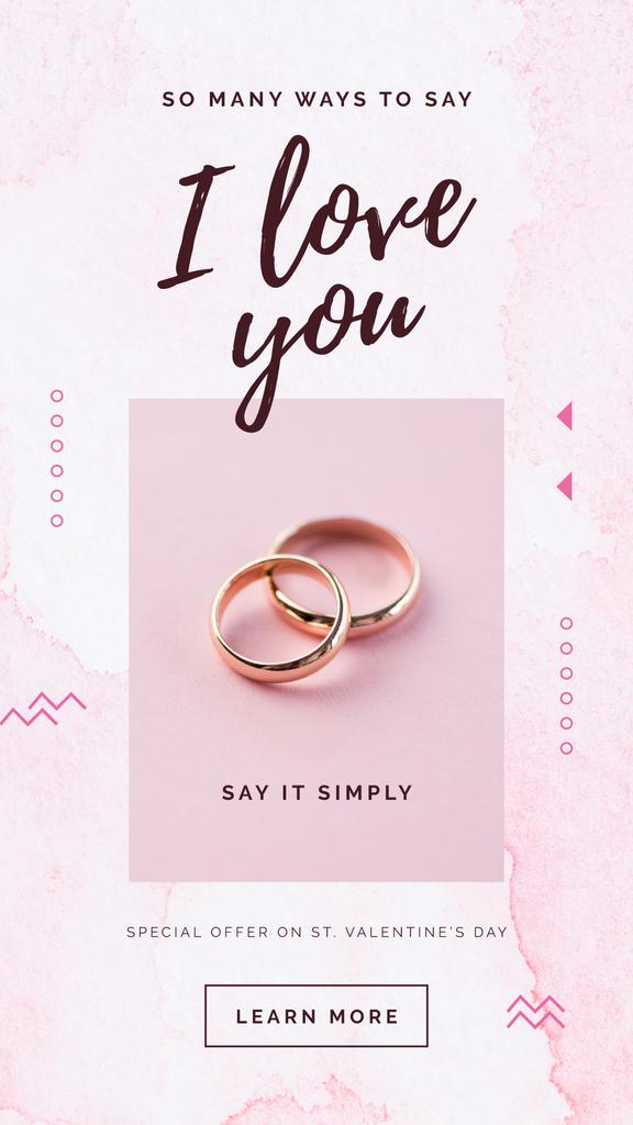 Special Valentine's Offer with Golden Wedding rings — Create a Design