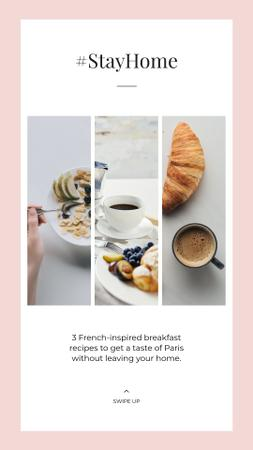 #StayHome French breakfast Recipes Instagram Story – шаблон для дизайна