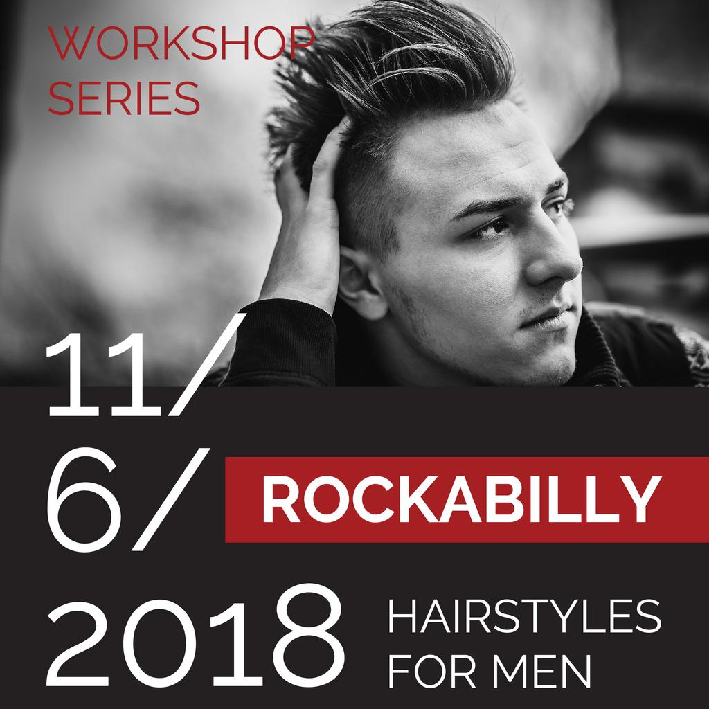 Rockabilly workshop series — Создать дизайн