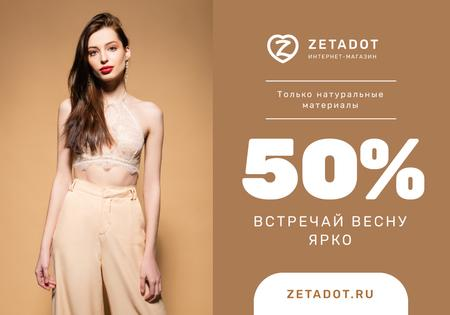 Template di design Fashion Sale Young Woman with red lips VK Universal Post