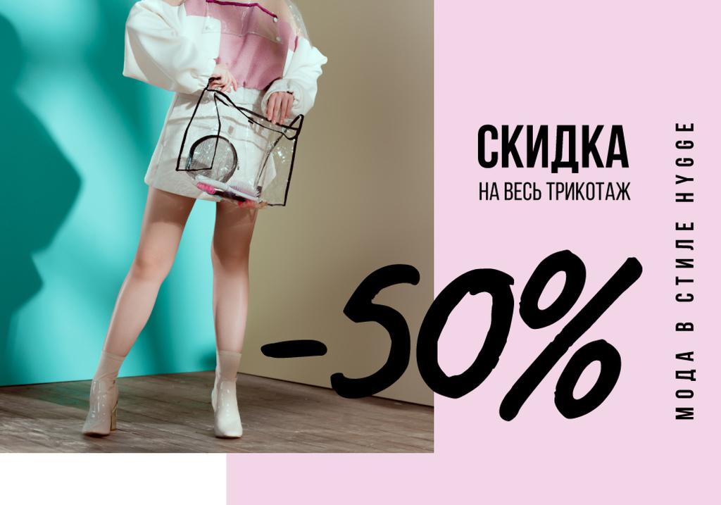Woman with transparent Bag — Создать дизайн
