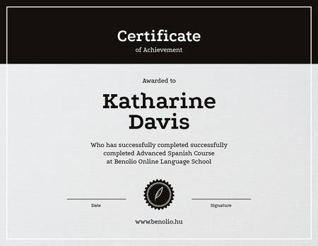 Language School Online courses Achievement Certificate Design Template