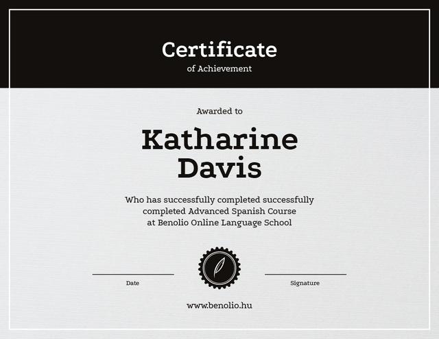 Ontwerpsjabloon van Certificate van Language School Online courses Achievement