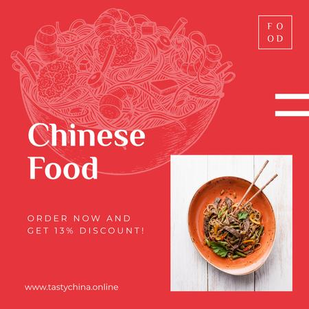 Chinese cuisine meal Delivery offer Instagram AD Modelo de Design