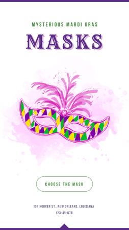 Mardi Gras carnival mask Instagram Story Modelo de Design