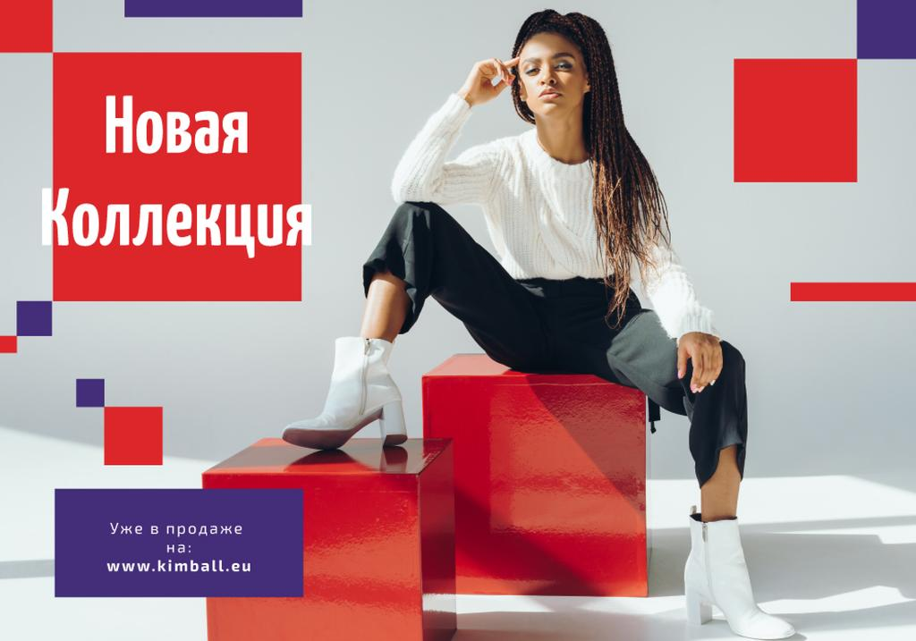 Fashion Ad Woman in Monochrome Clothes | VK Universal Post — Создать дизайн