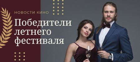 Film Festival News with Couple in Occasion Wear VK Post with Button Modelo de Design