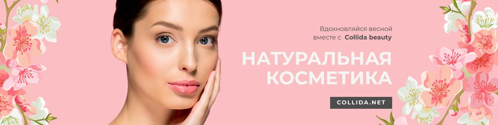 Natural Cosmetics Ad Woman with Glowing skin in flowers — Créer un visuel