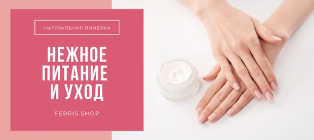 Skincare Guide Woman applying Cream on hands VK Post with Buttonデザインテンプレート
