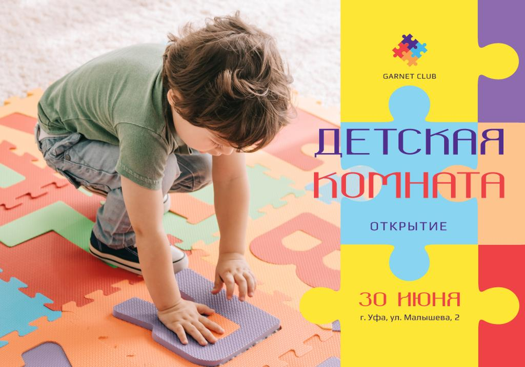 Kid's Room Opening Announcement Child Playing with Letters | VK Universal Post — ein Design erstellen