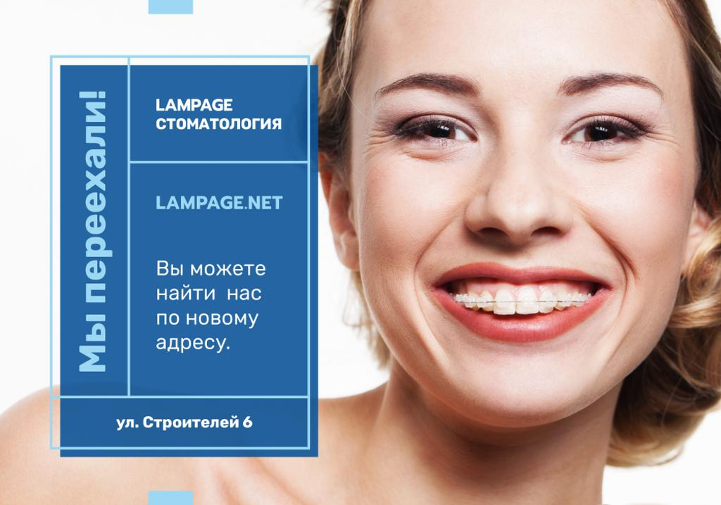Dental Clinic Promotion with Woman in Braces Smiling — Создать дизайн