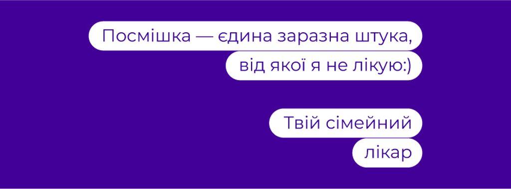 Online Chat with Doctor on Phone Screen — ein Design erstellen