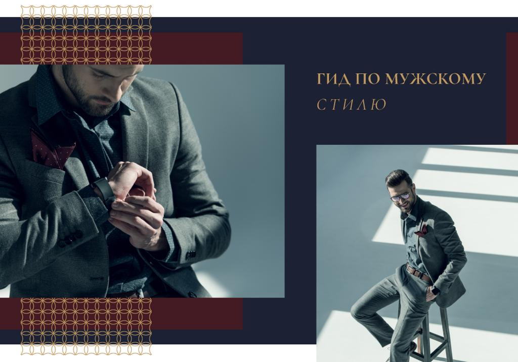 Fashion Ad with Man Wearing Suit in Blue — ein Design erstellen