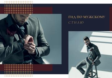 Fashion Ad with Man Wearing Suit in Blue | VK Universal Post