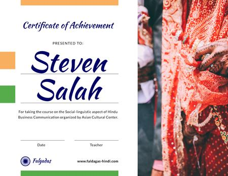 Hindu Culture and Business program Achievement recognition Certificate Design Template