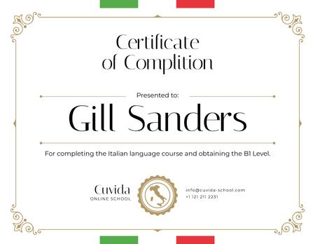 Italian Language School courses Completion confirmation Certificateデザインテンプレート