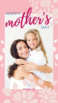Happy mother with her daughter on Mother's Day