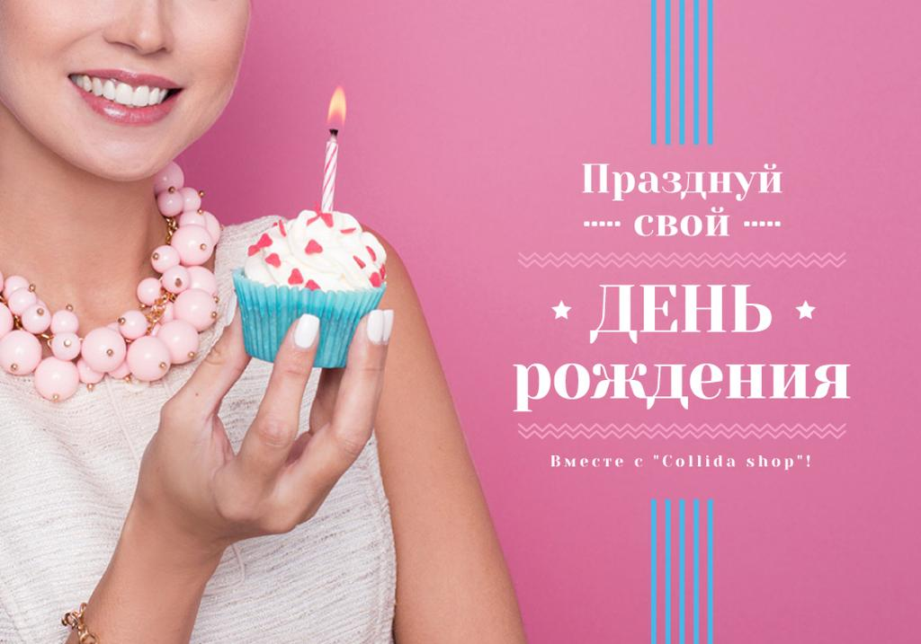 Birthday Invitation with Girl Blowing Candle on Cupake — Crear un diseño