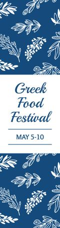 Greek food festival banner Skyscraper Modelo de Design