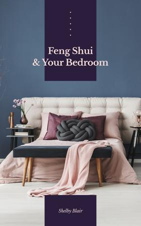 Cozy interior in light colors Book Cover – шаблон для дизайна