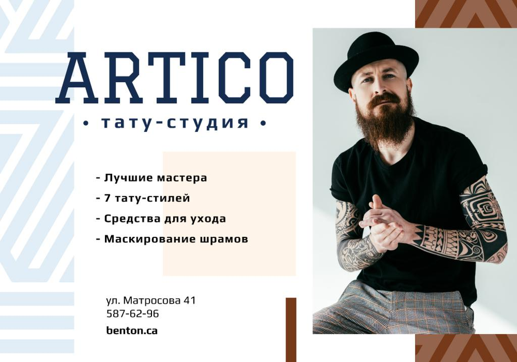 Tattoo Studio Ad Young Tattooed Bearded Man — ein Design erstellen