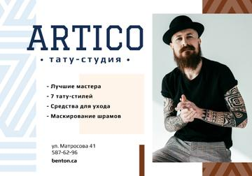 Tattoo Studio Ad Young Tattooed Bearded Man | VK Universal Post