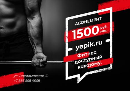 Gym Membership Offer Man with Barbell VK Universal Post Modelo de Design
