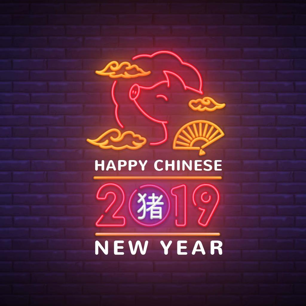 Happy Chinese Pig New Year — Créer un visuel
