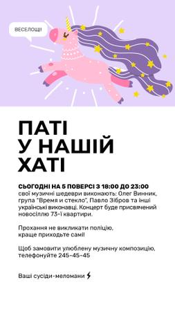 Party Invitation Magical Shiny Pink Unicorn Instagram Video Story – шаблон для дизайна