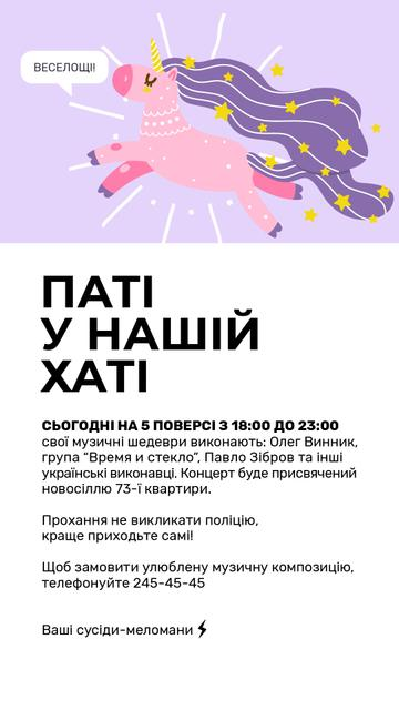 Party Invitation Magical Shiny Pink Unicorn Instagram Video Story Design Template