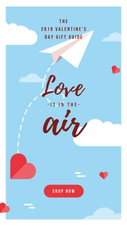 Valentine's Day Card with Paper plane in the sky Instagram Story Modelo de Design