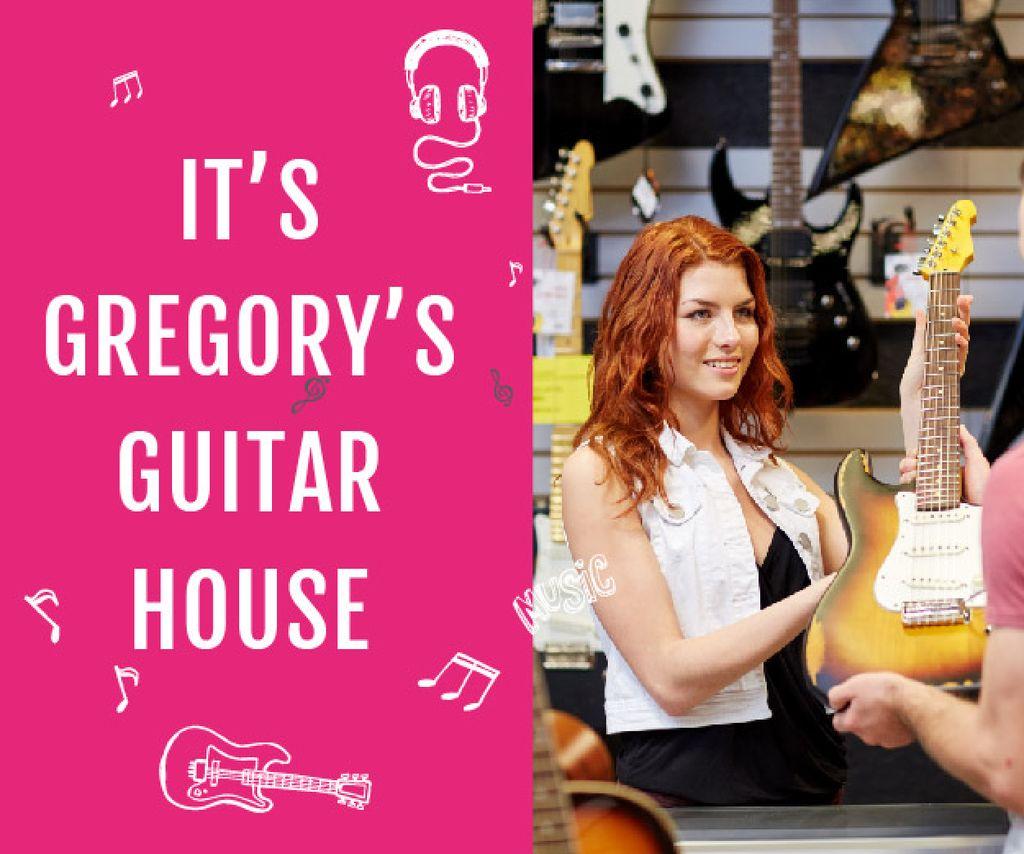 Gregory's guitar house — Створити дизайн