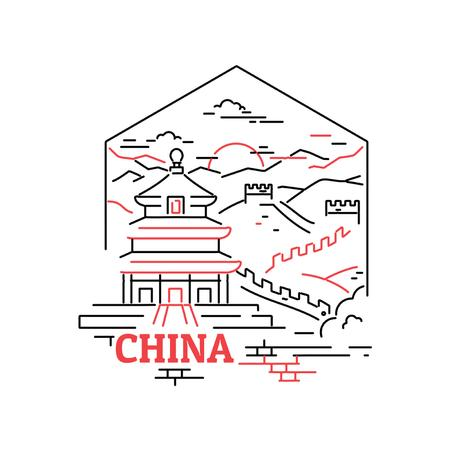 Ontwerpsjabloon van Animated Post van China famous travelling spots
