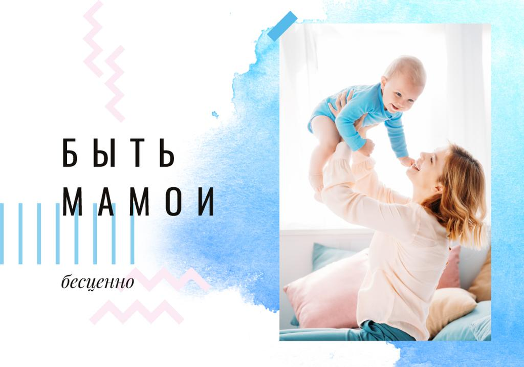 Motherhood Inspiration with Mother and Baby in Blue — Créer un visuel