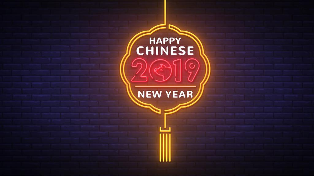 Happy Chinese Pig New Year — ein Design erstellen