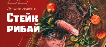 Recipes Ad Grille Steak | VK Post with Button Template
