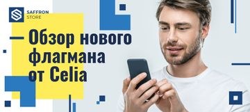 Modern Technology Review Man Using Smartphone | VK Post with Button Template