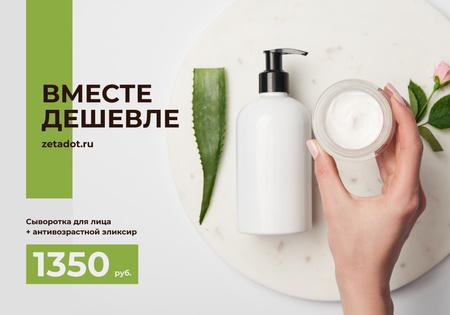 Modèle de visuel Cosmetics Offer Natural Cream with Aloe - VK Universal Post