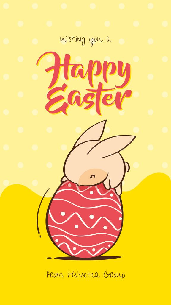 Easter Greeting Cute Bunny on Egg — Створити дизайн