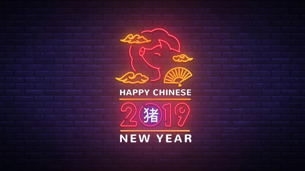Happy Chinese Pig New Year — Crear un diseño