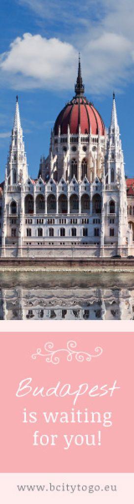 Budapest tour advertisement — Створити дизайн