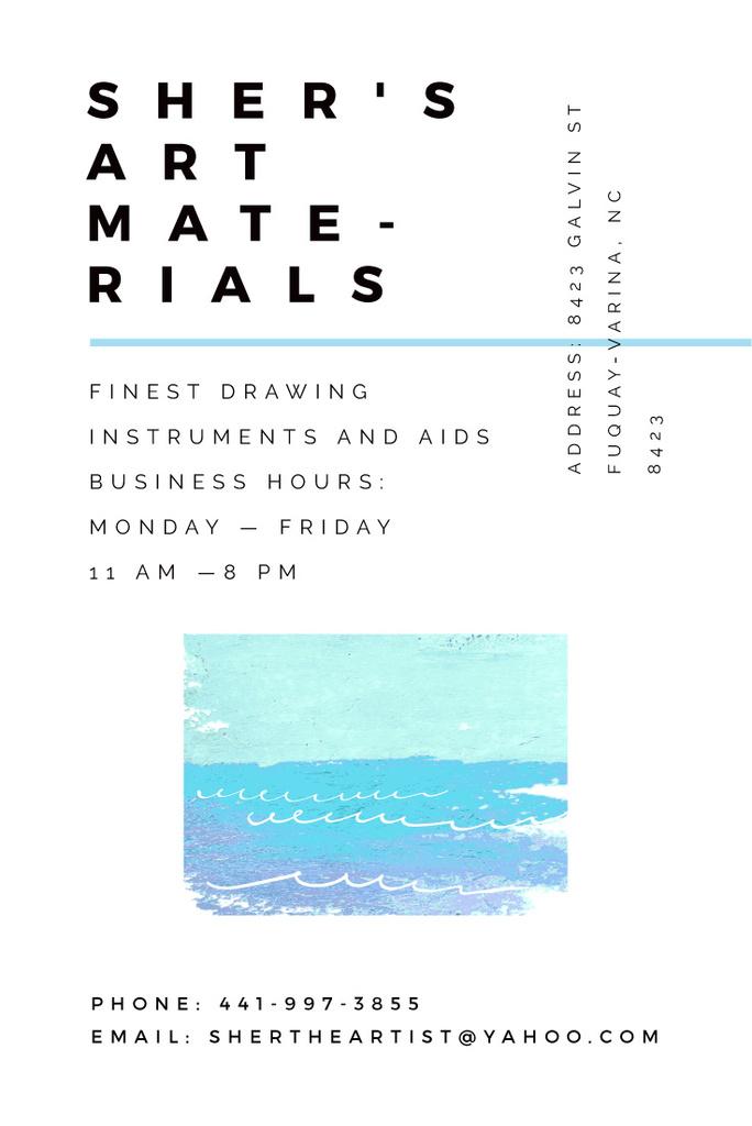 Art materials shop — Створити дизайн