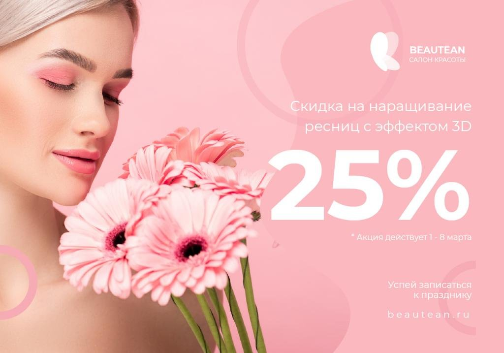 Woman with pink Flowers on Women's day — Crea un design